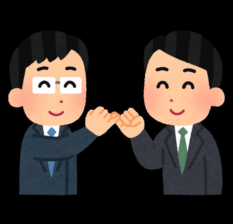 f:id:aoku_sumitoru:20170823200036p:plain