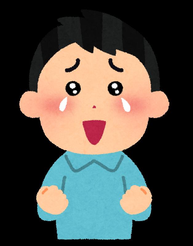 f:id:aoku_sumitoru:20170830232234p:plain