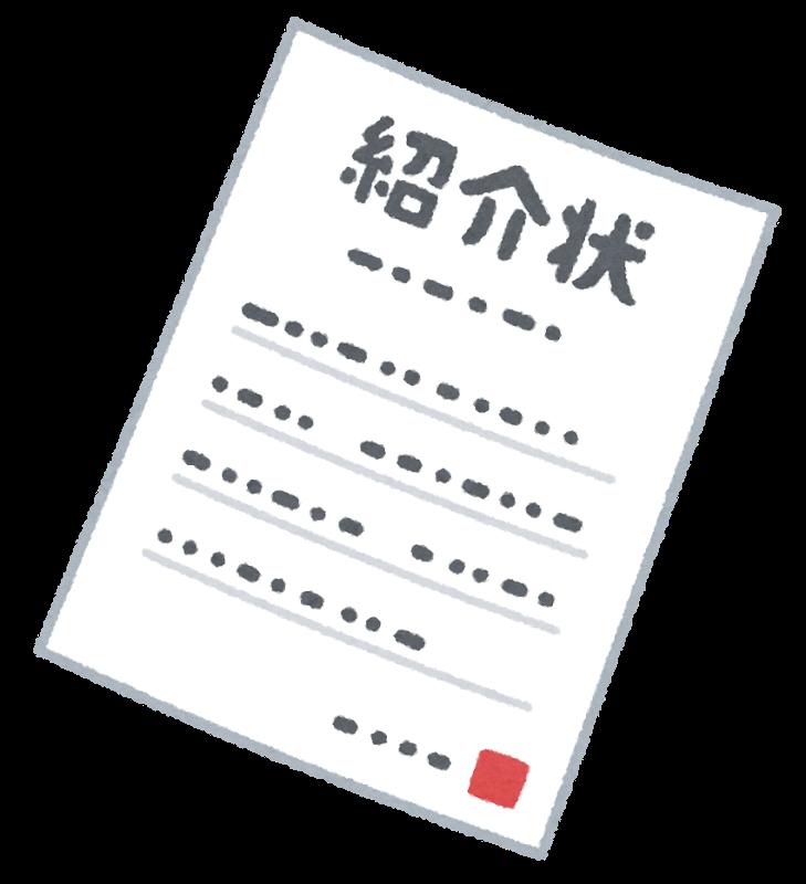 f:id:aoku_sumitoru:20170901222918p:plain