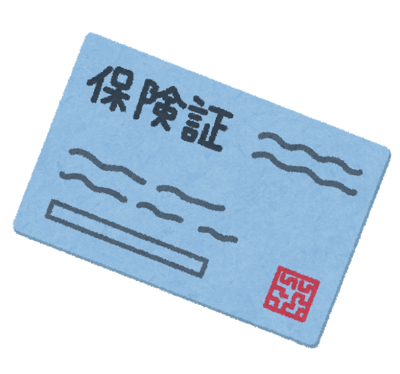f:id:aoku_sumitoru:20170903223552p:plain
