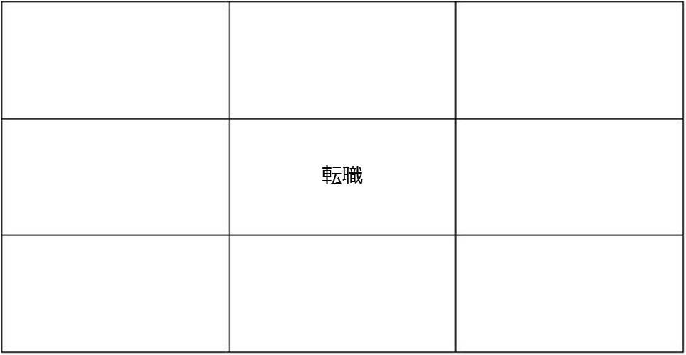 f:id:aoku_sumitoru:20170914212436j:plain