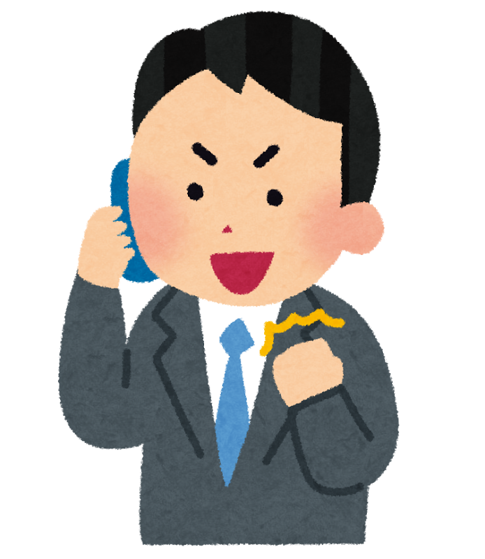 f:id:aoku_sumitoru:20170916170954p:plain