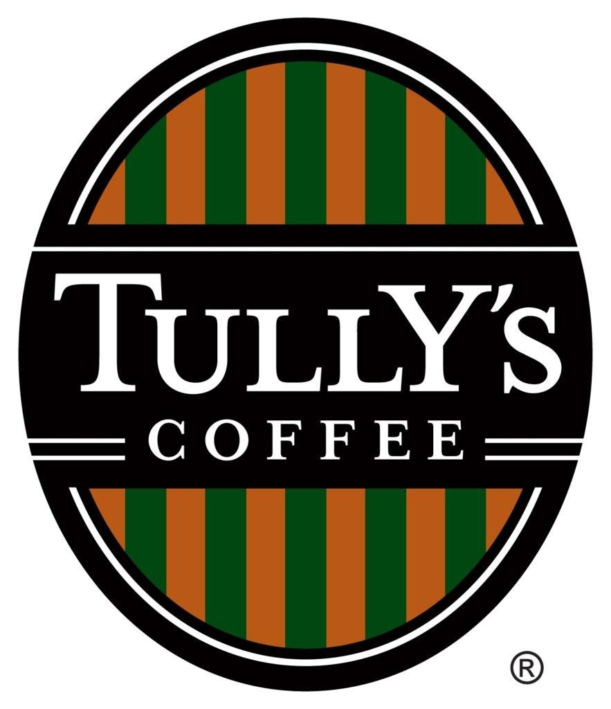 タリーズ カフェイン量