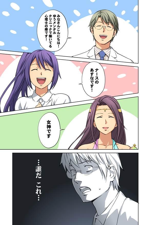 f:id:aoku_sumitoru:20170929195017j:plain