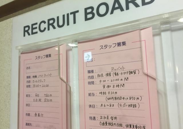 f:id:aoku_sumitoru:20171025154259j:plain