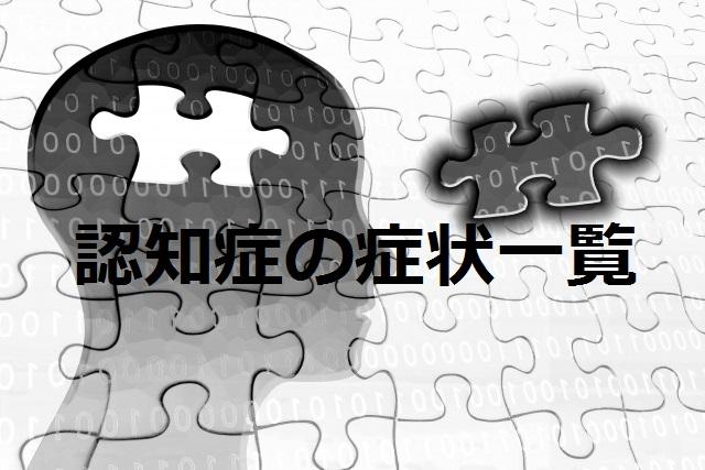 f:id:aoku_sumitoru:20171106175709j:plain