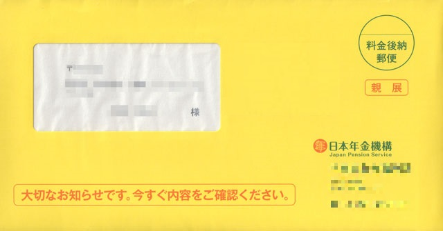 f:id:aoku_sumitoru:20171113125327j:plain