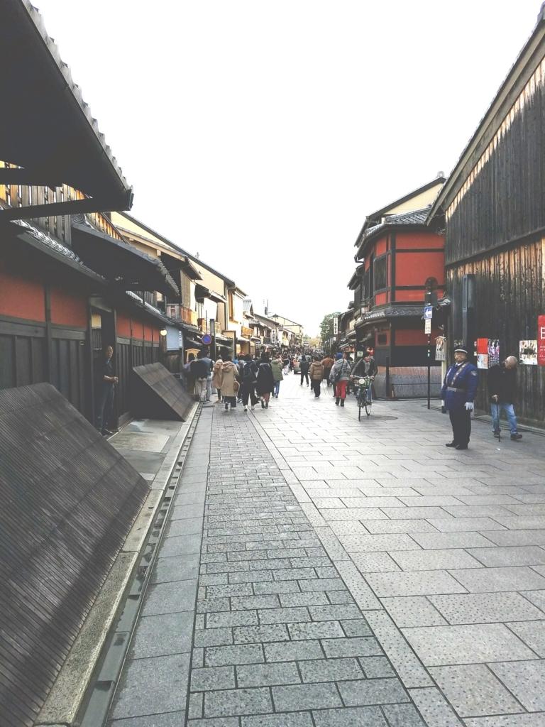f:id:aoku_sumitoru:20171212172114j:plain