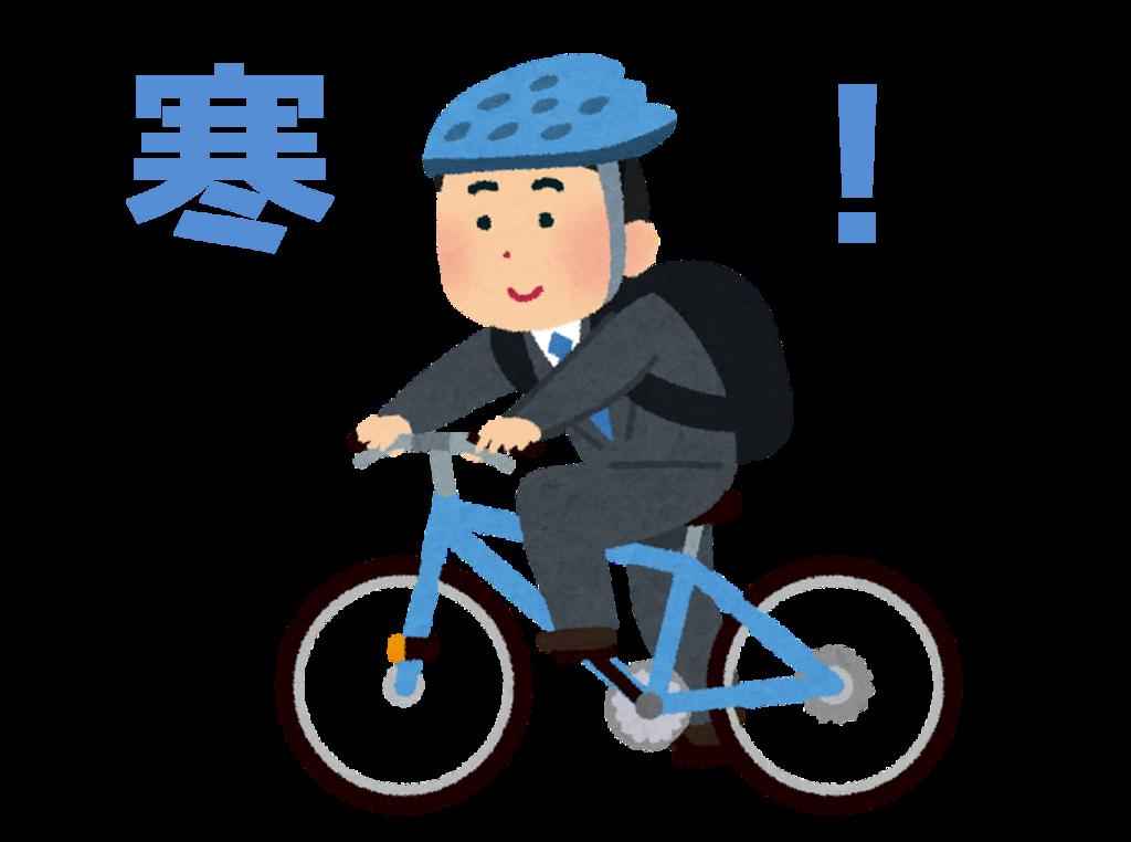 f:id:aoku_sumitoru:20171214181116p:plain