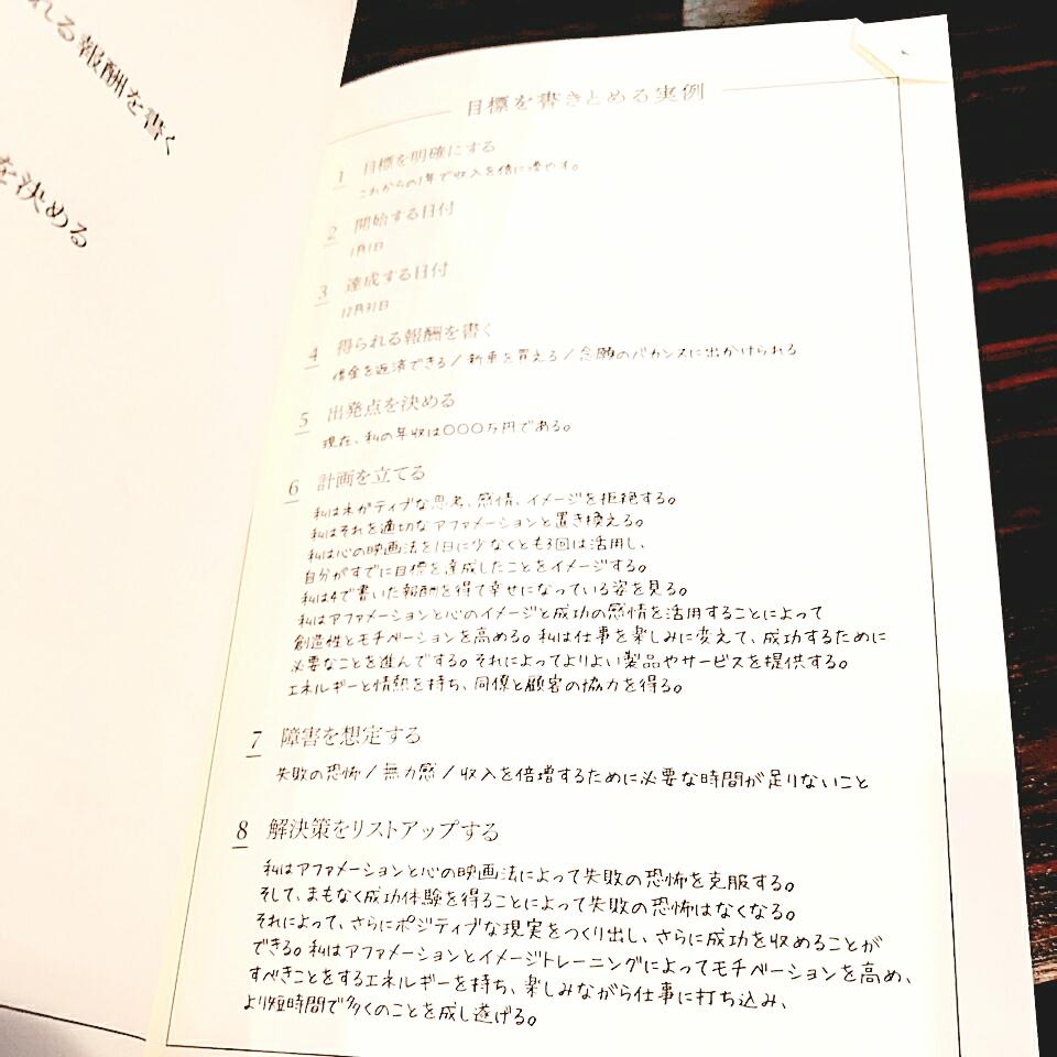 f:id:aoku_sumitoru:20180127155621j:plain