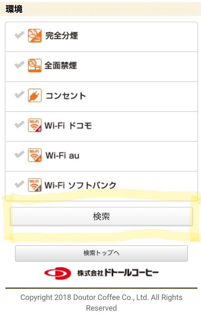 f:id:aoku_sumitoru:20180218221434j:plain