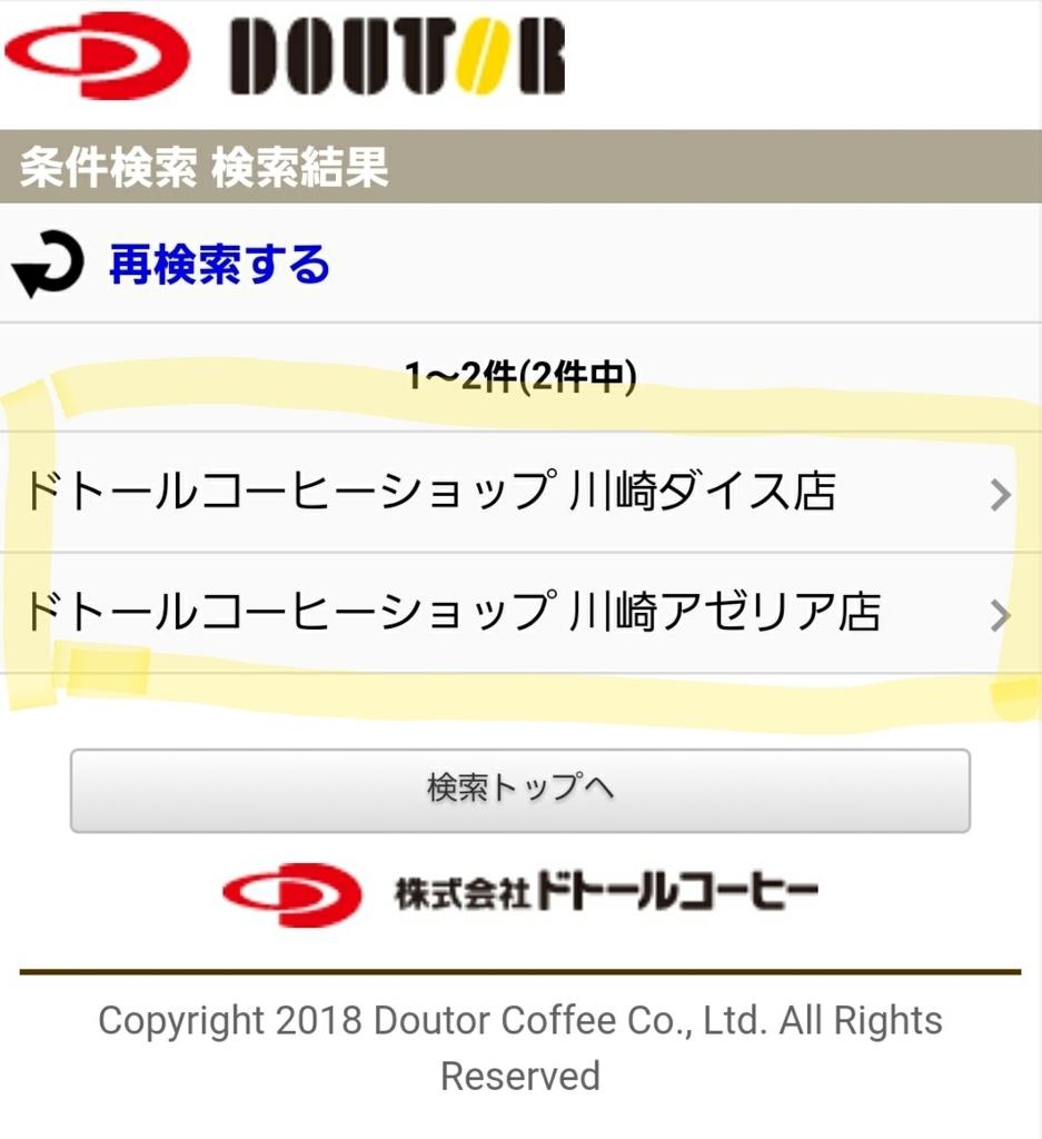 f:id:aoku_sumitoru:20180218221532j:plain
