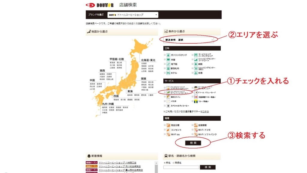 f:id:aoku_sumitoru:20180218221657j:plain