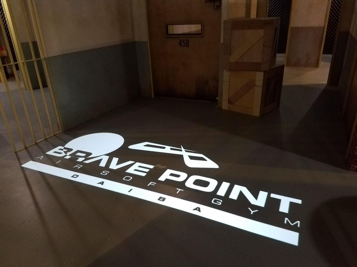 インドア(室内)サバイバルゲームスタジオBrave Point台場店|プロジェクションマッピングを使用したクオリティの高さ