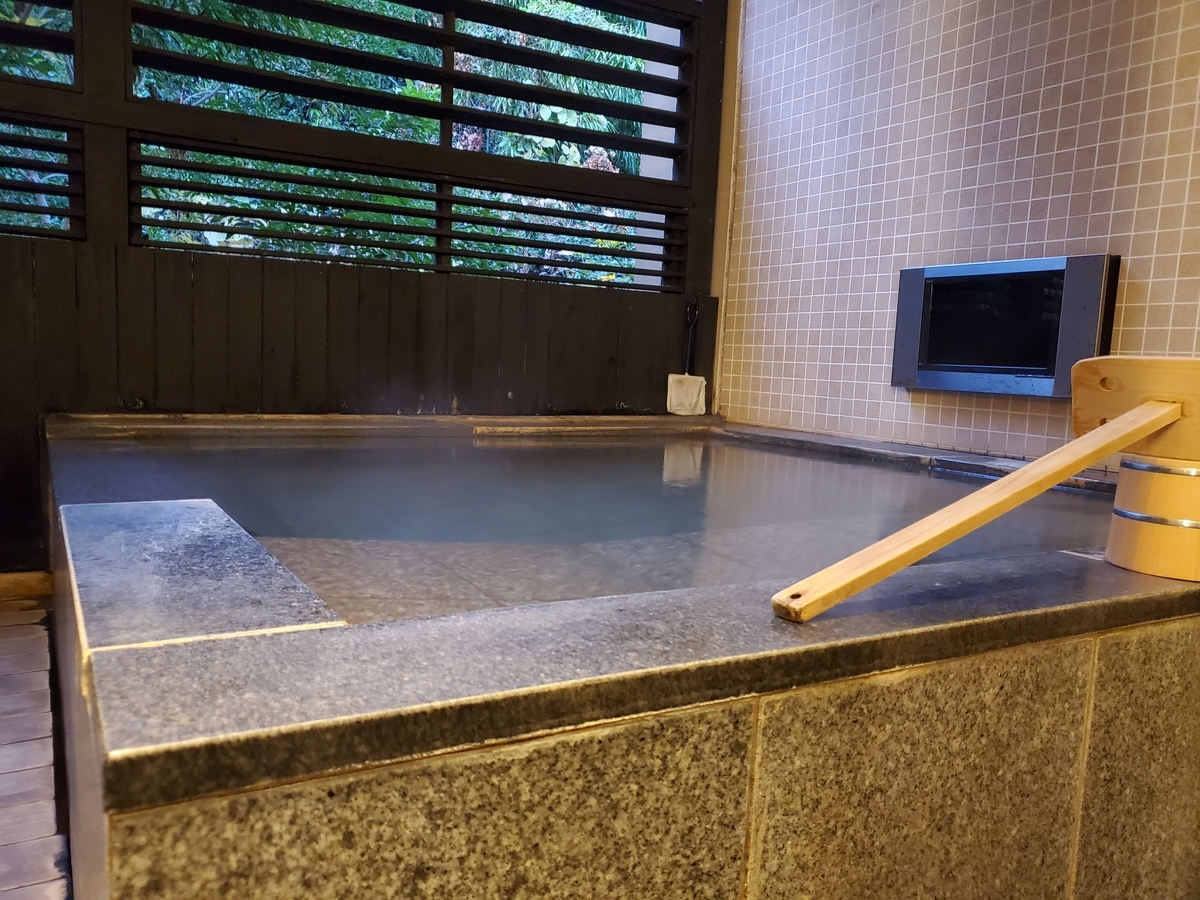 熱海ふふ旅行記|露天風呂