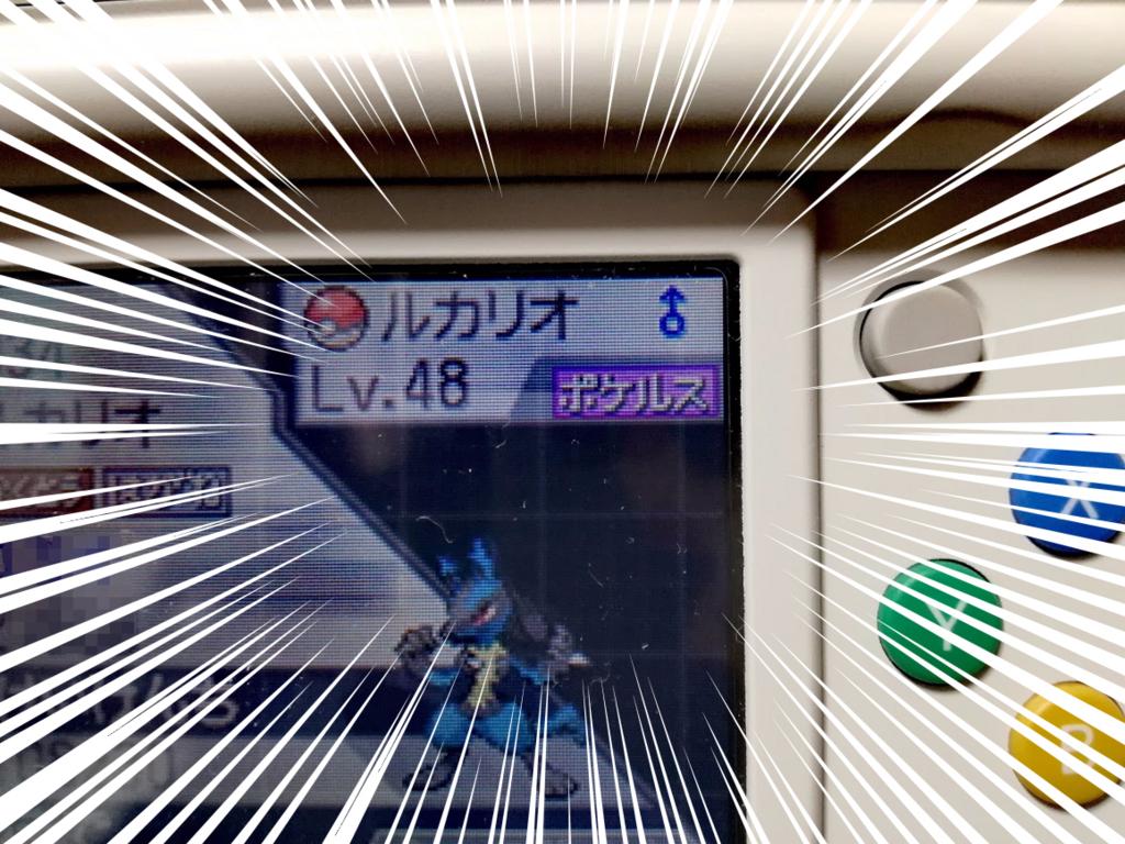 f:id:aokute_gomenne:20171105004426j:plain