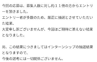 f:id:aokute_gomenne:20180723135815p:plain