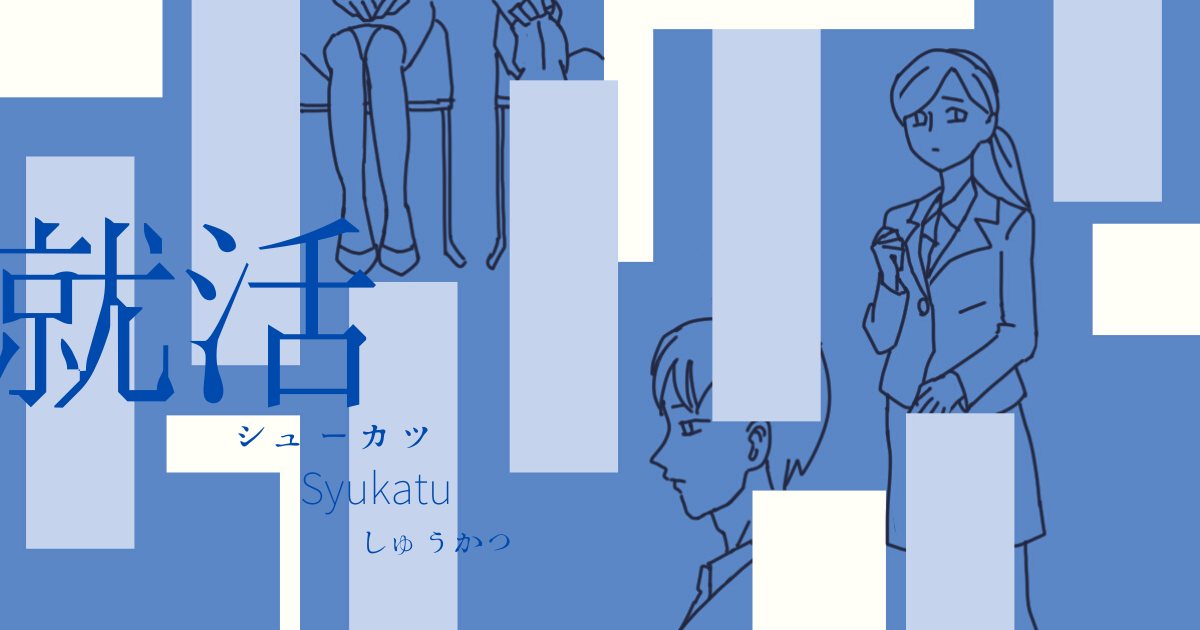 f:id:aokute_gomenne:20200302134559p:plain