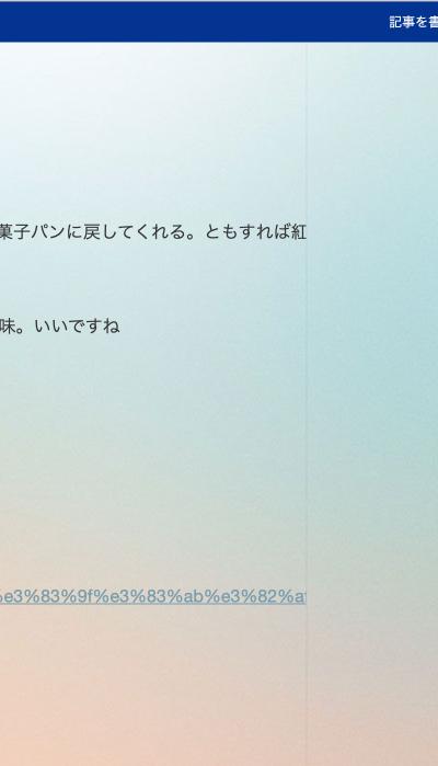 f:id:aokute_gomenne:20200621200510j:plain