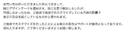 f:id:aokute_gomenne:20200621200928j:plain
