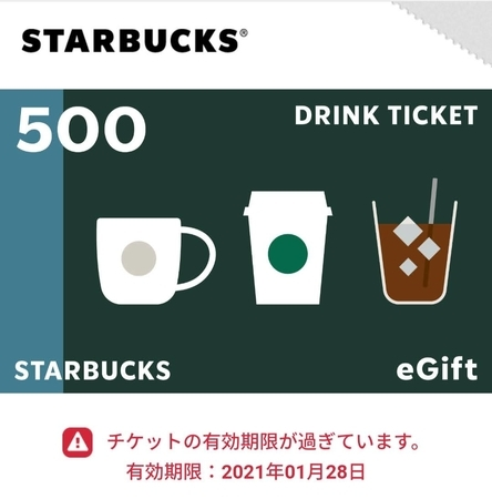 f:id:aokute_gomenne:20210130221211j:plain