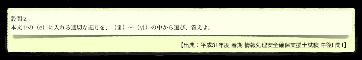 f:id:aolaniengineer:20190819152236p:plain