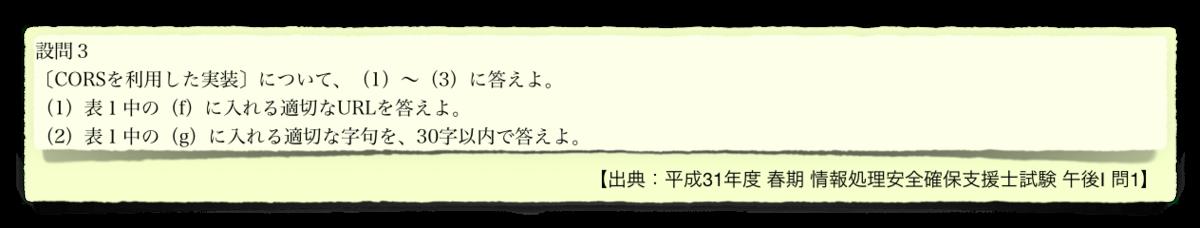 f:id:aolaniengineer:20190820051345p:plain