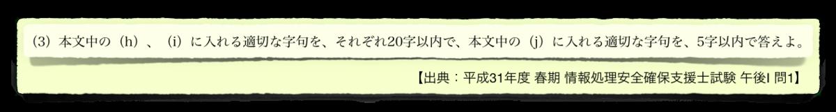 f:id:aolaniengineer:20190820100231p:plain