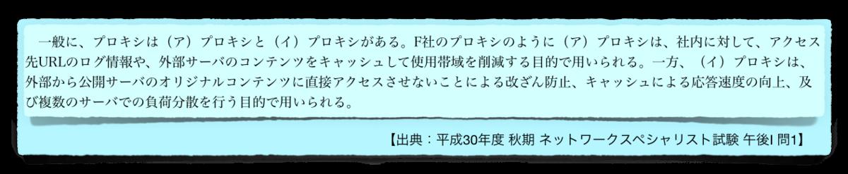 f:id:aolaniengineer:20190821135059p:plain