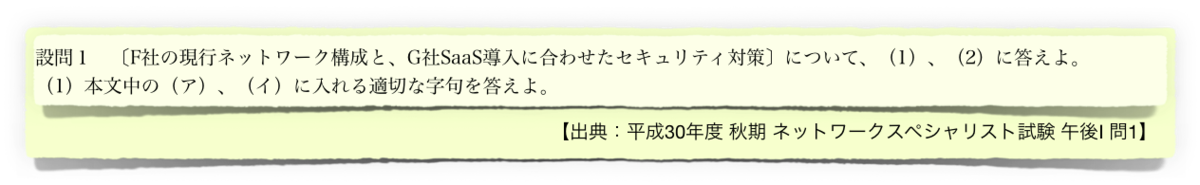 f:id:aolaniengineer:20190821135258p:plain