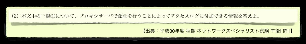 f:id:aolaniengineer:20190821135513p:plain