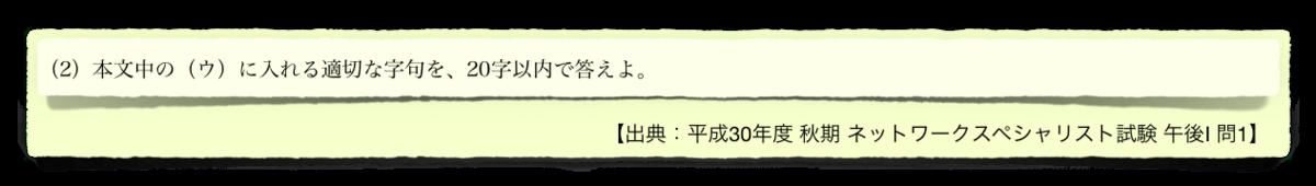 f:id:aolaniengineer:20190824055754p:plain