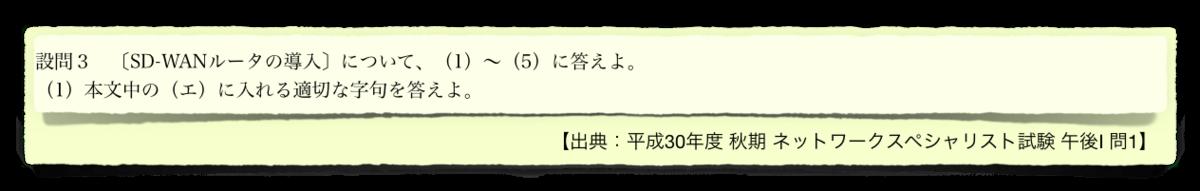 f:id:aolaniengineer:20190824132440p:plain