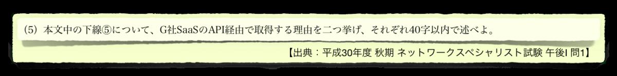 f:id:aolaniengineer:20190824141543p:plain