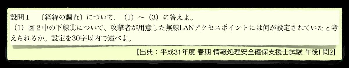 f:id:aolaniengineer:20190831102810p:plain