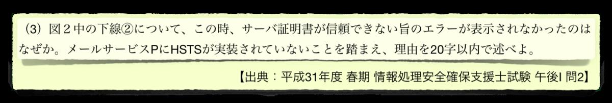 f:id:aolaniengineer:20190831104200p:plain