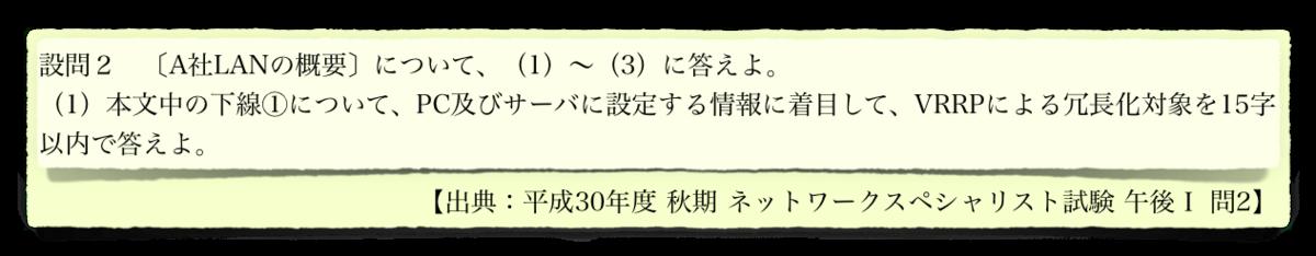f:id:aolaniengineer:20190907092818p:plain