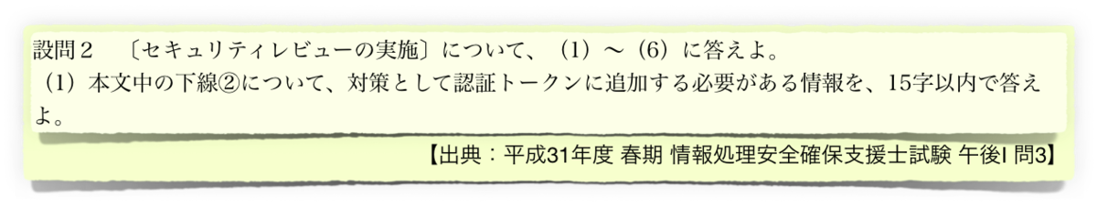 f:id:aolaniengineer:20190914052444p:plain