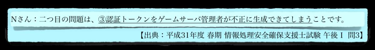 f:id:aolaniengineer:20190914142043p:plain