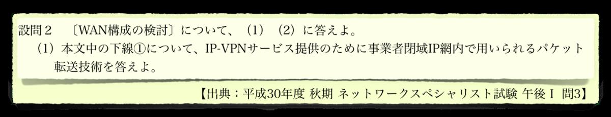 f:id:aolaniengineer:20190918190109p:plain