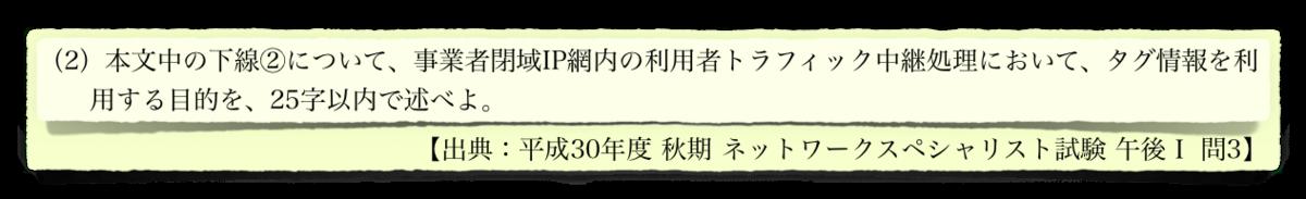 f:id:aolaniengineer:20190918192316p:plain
