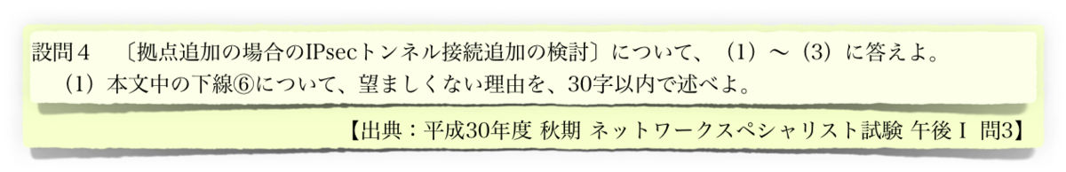 f:id:aolaniengineer:20190920084741p:plain