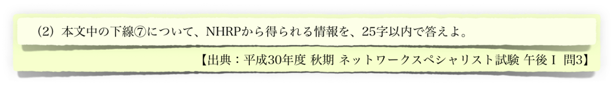 f:id:aolaniengineer:20190920091611p:plain