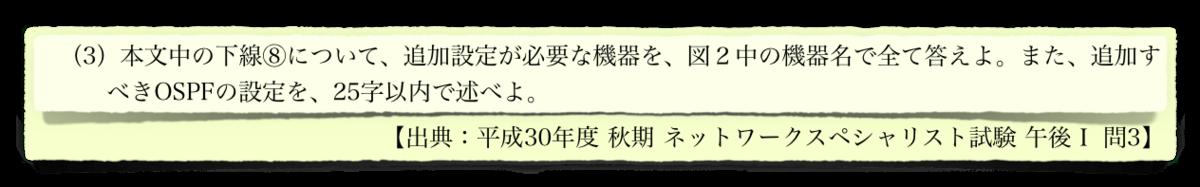 f:id:aolaniengineer:20190921042138p:plain