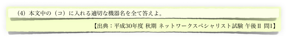 f:id:aolaniengineer:20190922165803p:plain