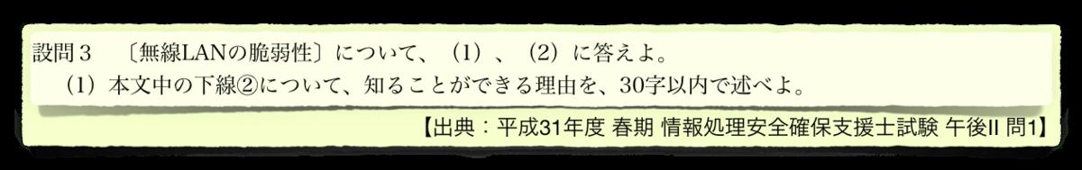 f:id:aolaniengineer:20190930042243p:plain