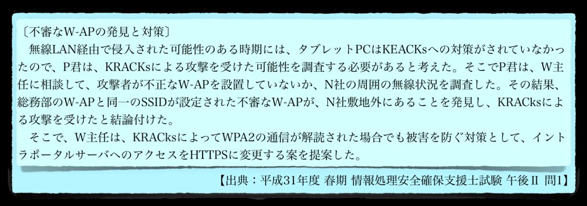 f:id:aolaniengineer:20191002164454p:plain