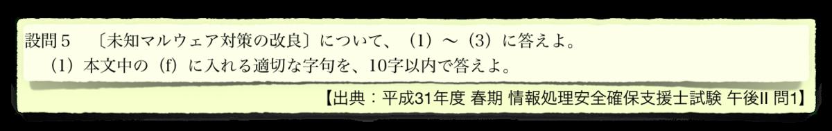 f:id:aolaniengineer:20191002165205p:plain