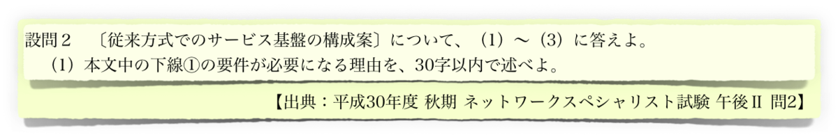 f:id:aolaniengineer:20191005090535p:plain