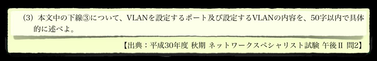 f:id:aolaniengineer:20191005093450p:plain